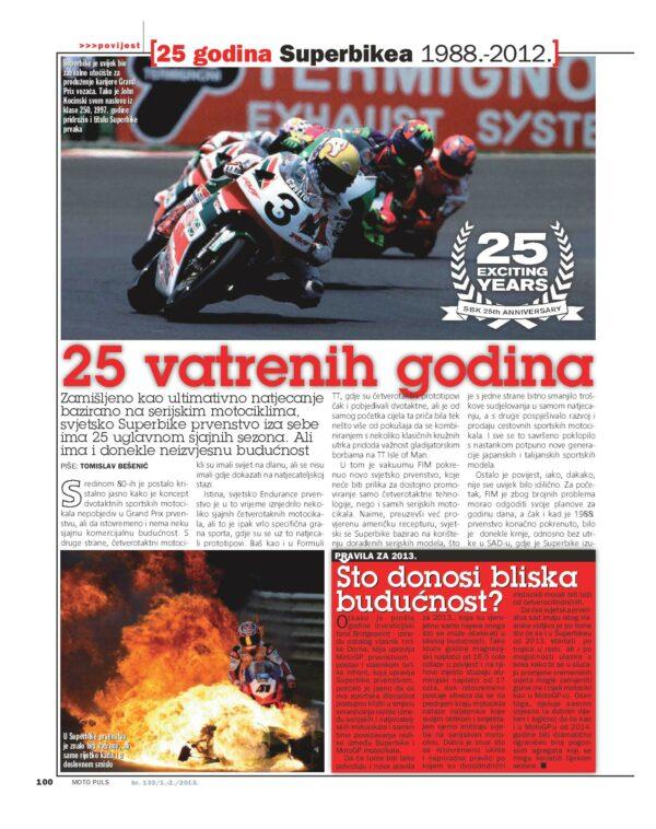 25gSBKweb-page-001