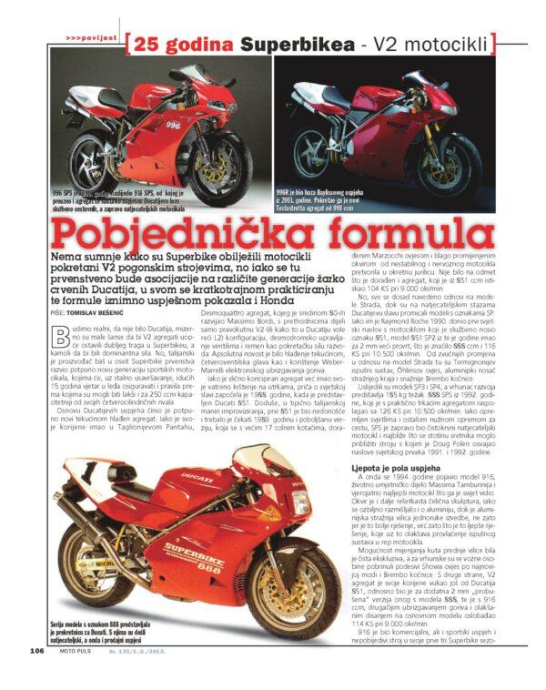 25gSBKweb-page-006