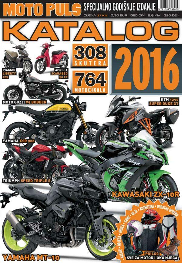 Katalog2016naslovna